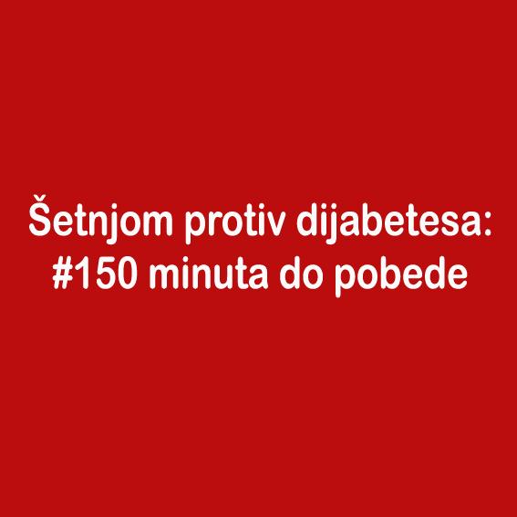 Šetnjom protiv dijabetesa