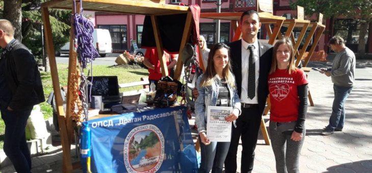 3. sajam turizma u Zaječaru