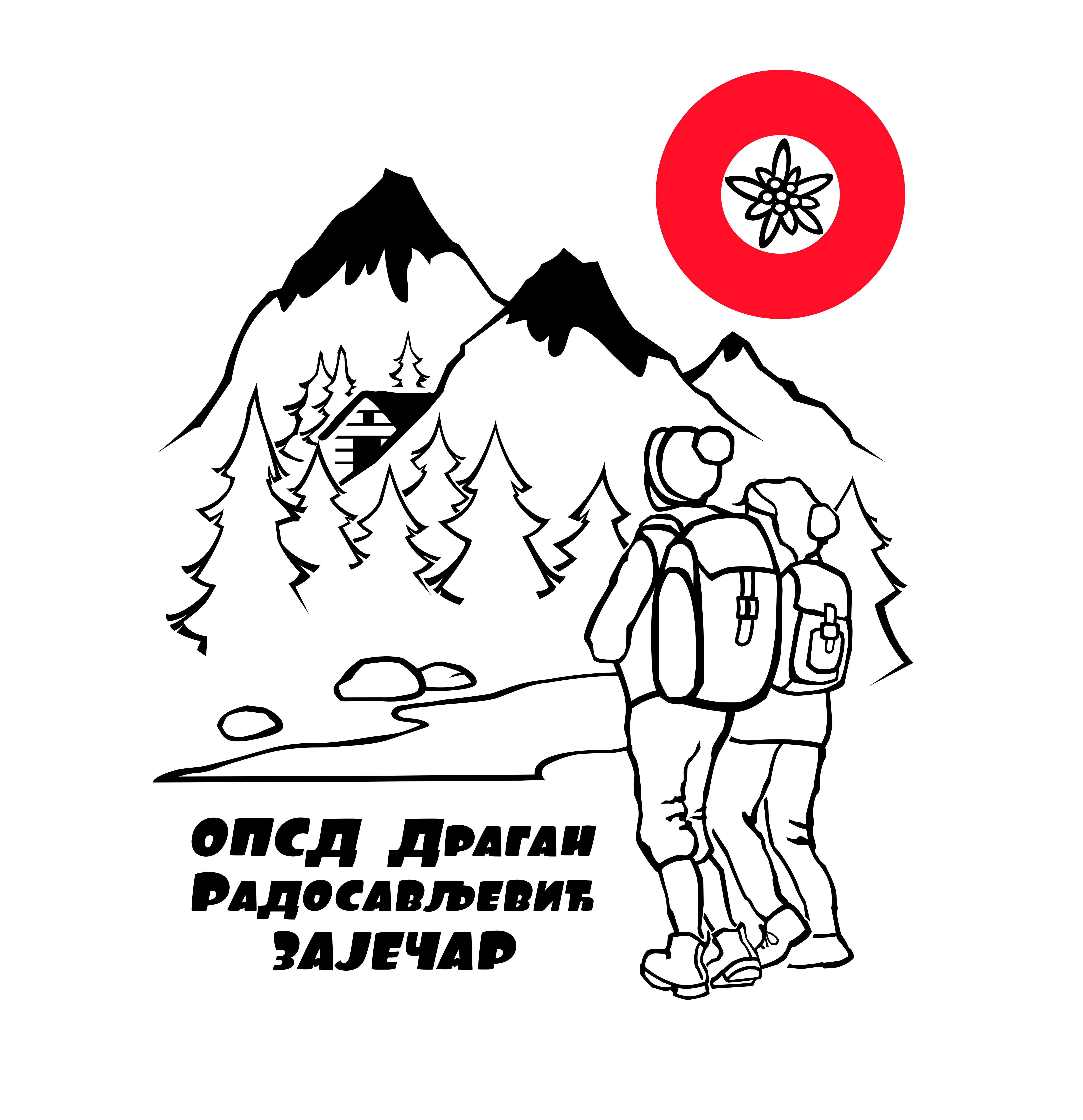 Put planine - put do zdravlja