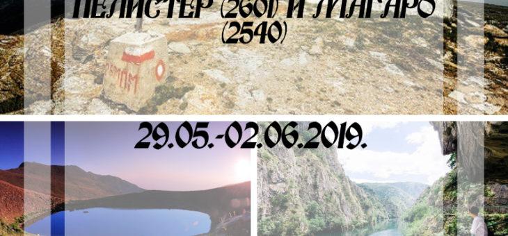 Uspon na Kajmakčalan, Pelister i Galičicu