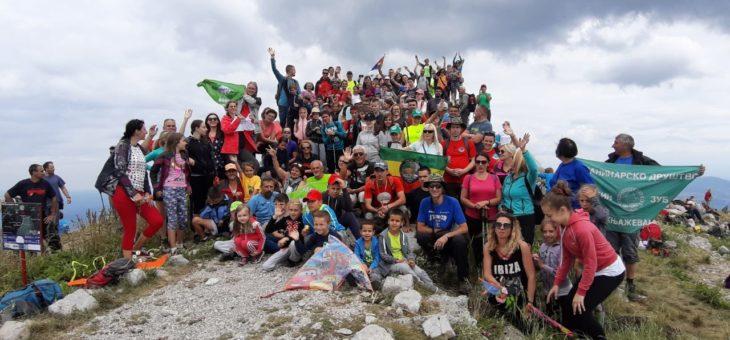 Susret mladih planinara na Rtnju 2019