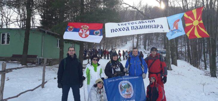 """Svetosavski pohod planinara"""