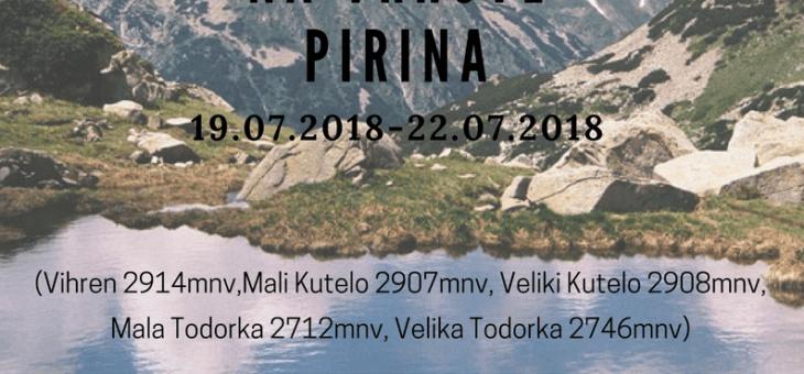 Uspon na Pirin