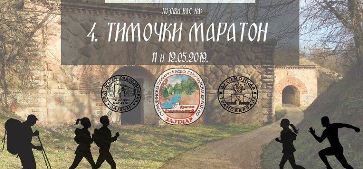 """4. Timočki maraton"""